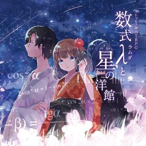 CoCシナリオガイドブック『探索者達の幻夢郷』