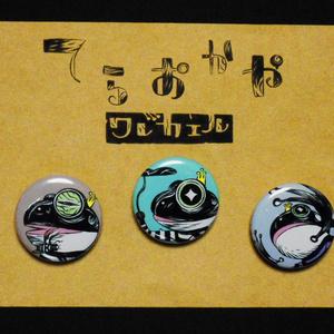 オリジナル缶マグネット【3個セット】