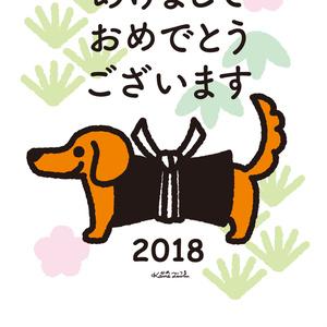 2018年賀状【よろ昆布ダックス】