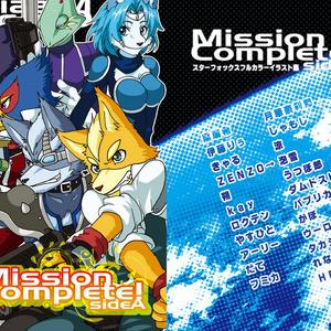 MissionComplete! sideA
