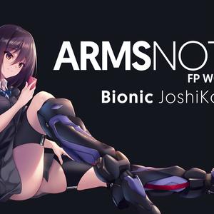 【ARMS NOTE】バイオニック・ジョシコウセイ パーカー