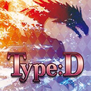 【あんしんBOOTHパック】イラスト集『Type:D』