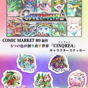 【通常配送】『CINQREA』キャラクターステッカーセット