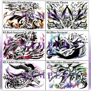 【あんしんBOOTHパック】ドラゴン/モンスター ポストカード