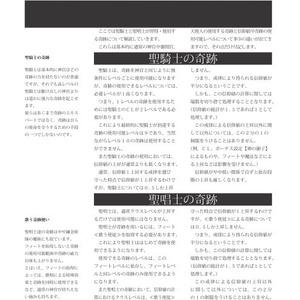 God of Law(Shared†FantasiaTRPGサプリメント vol.4)