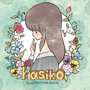 【画集】hasiko…ILLUSTRATION BOOK…