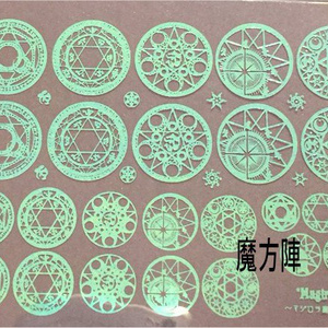A7 ポーラライト 星図・魔方陣