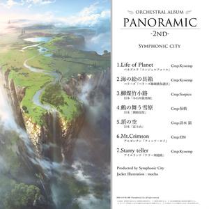 PANORAMIC 2nd