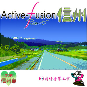 Active-Fusion Resort 信州