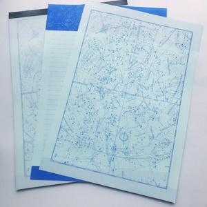 星座図レターパッド(青)