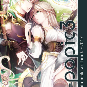 d-popic3 - kuroshio maki art book ~2017