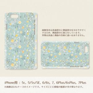 【受注生産】iPhoneケース*こぼるる星屑<淡碧>