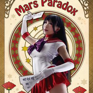 A)Mars Paradox