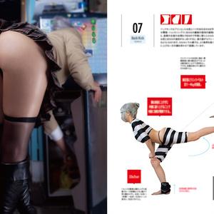 C)モル講本(筋トレ編)