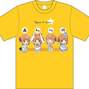 角森ロナTシャツ