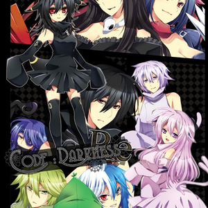 Code:darkness Re