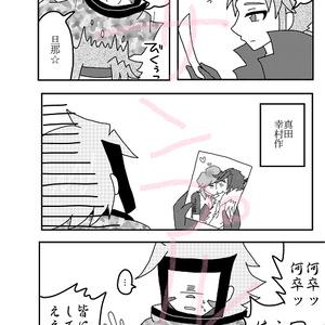 梨大福 vol,1