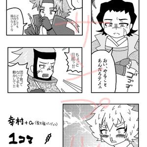 梨大福1コマシールセット