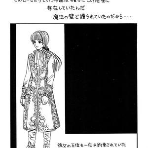 EIN GLANZ第2巻(初版)
