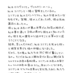 19_PAL5