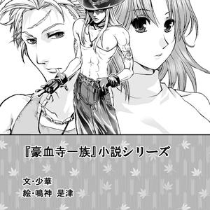 薄雪草の花言葉/鈴蘭の涙
