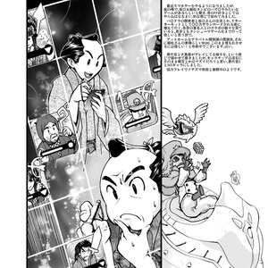 Star System(2015'1-12月号)