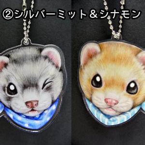 フェレットフェイス両面アクリルキーホルダー / Ferret face bag charm