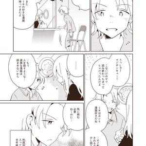 【オリジナル】代眠機