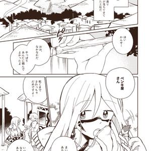 【オリジナル】星落ちの丘