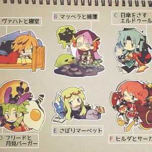 【ぷよクエ】シール/呪騎士+マーベット