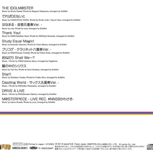 M@STER BRASS 吹奏楽のためのTHE IDOLM@STER -第一集-
