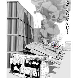 (DL)BlendxJP2 スライド集