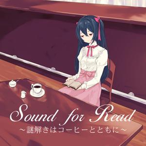 Sound for Read ~謎解きはコーヒーとともに~