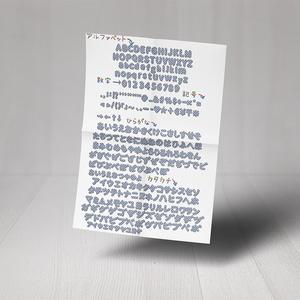 【Candy Cane(Blue Dot)】
