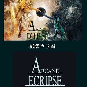 Arcane - Eclipse - Eclipseセット