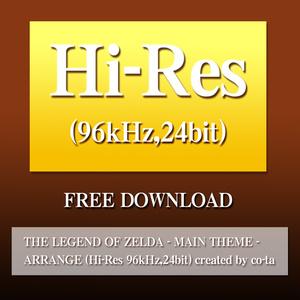 THE LEGEND OF ZELDA - MAIN THEME - ARRANGE (Hi-Res 96kHz,24bit) created by co-ta
