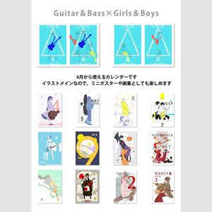 カレンダー型画集『 GBGB:calendar 2018.04-2019.03 』