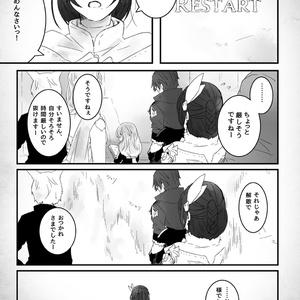 Little Story of Eorzea【FF14/C92新刊】