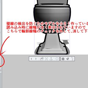 【作画補助】学校トイレ個室セット【3D素材】