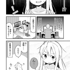 お兄ちゃんはおしまい!①②③(総集編)(単品)
