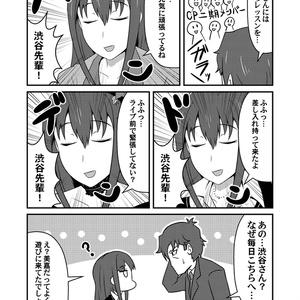 お祭り!シンデレラ アニメ版シンデレラガールズ オールキャラクター本(ダウンロード版)