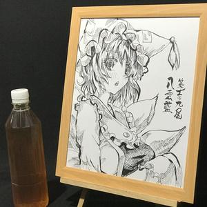 東方Project 八雲藍 ペン画 原画 (サイン色紙サイズ) 額縁付き 送料込み