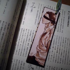 目隠し絵栞 単品