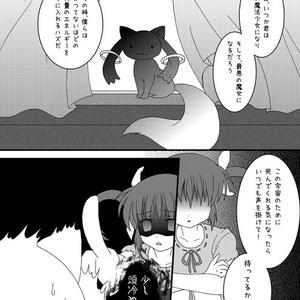 Strawberry Milk Vol.2