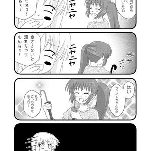 Strawberry Milk Vol.8