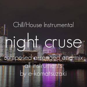 night cruse