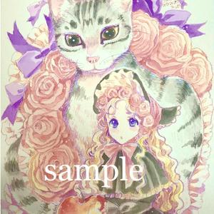 【NEW】イラスト原画#055 猫と少女