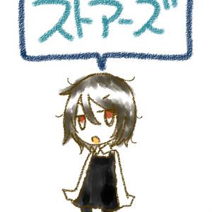 【LP360】ストアーズ