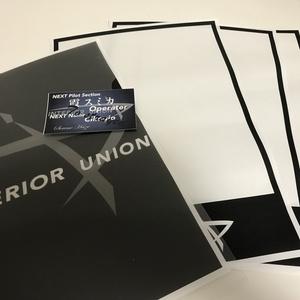 リンクス名刺セット(INTERIOR UNION社霞スミカ)