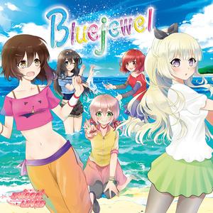 Bluejewel(ダウンロード版)